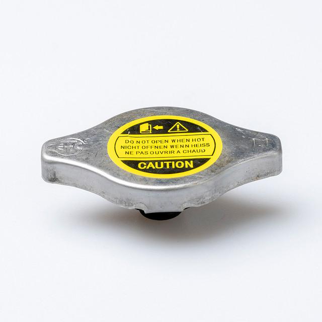 Kühlerdeckel Ø45mm