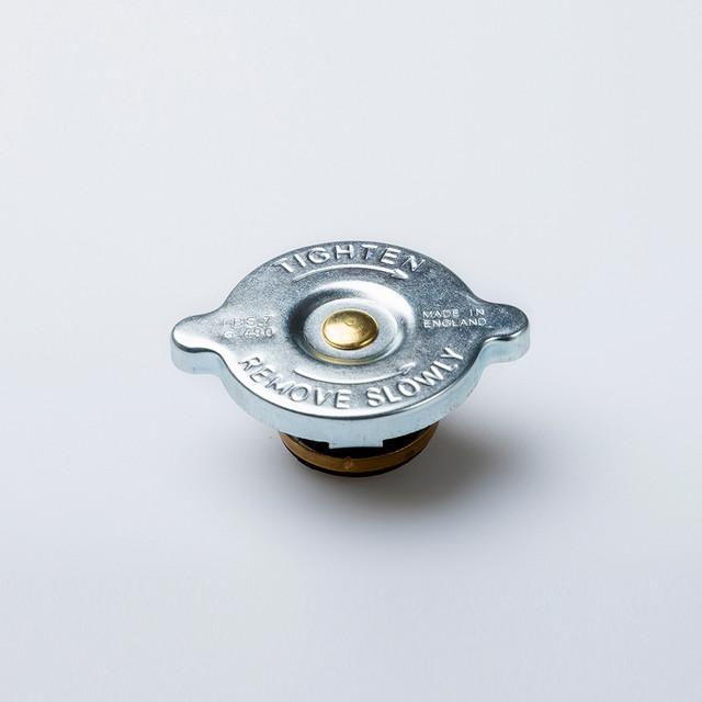 Kühlerdeckel Ø57mm